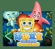Fish Hunter Spongebob Joker123 สล็อตโจ๊กเกอร์ 123