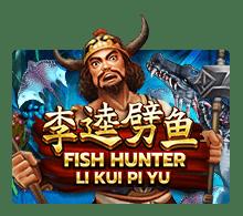 สมัคร joker ฝาก ไม่มีขั้นต่ํา Fish Hunting- Li Kui Pi Yu