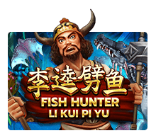 Fish Hunting- Li Kui Pi Yu