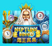 Neptune Treasure Bingo