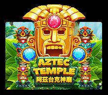 Aztec Temple Joker123 ฝาก 10 รับ 100 joker