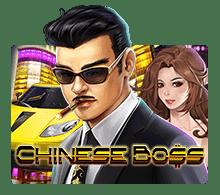 Chinese Boss Joker123 ฝาก 19 บาท รับ 100 joker