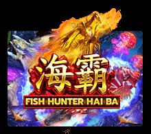 Fish Haiba Joker123 Slot Joker แตกง่าย