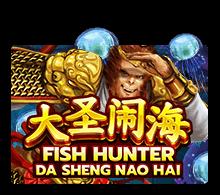 Fish Hunting Da Sheng Nao Hai Joker123 สล็อต Joker ฝาก ถอน ไม่มีขั้นต่ำ ผ่าน วอเลท
