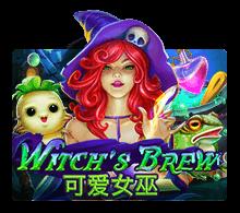 Witch's Brew Joker123 สมัคร โจ๊กเกอร์123